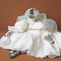 Зебра невеста малая