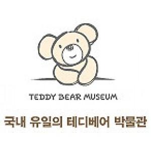 "Музеи мишек Тедди ""В Корее на острове Чеджу До"""