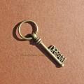 Подвеска ключ